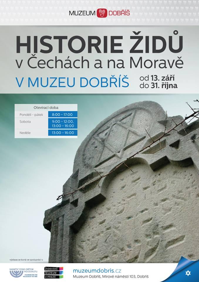 Historie Židů v Čechách a na Moravě, zdroj: Muzeum Dobříš
